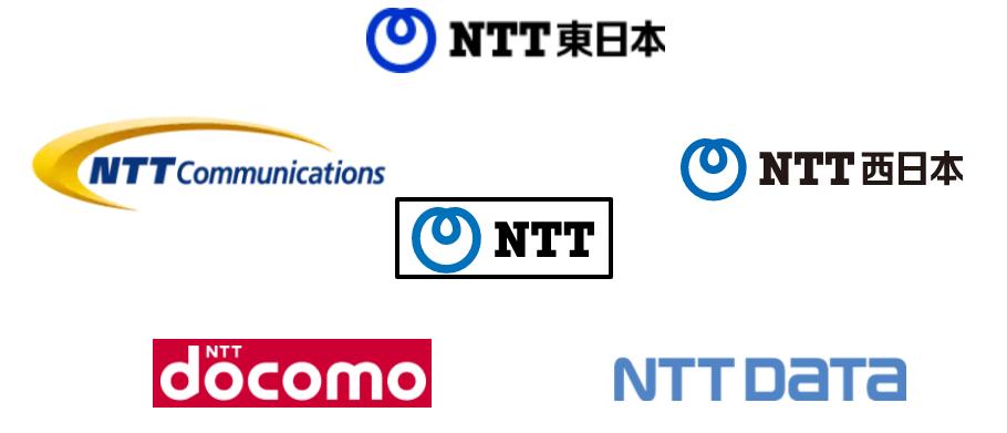 NTTグループの序列を分かりやすく解説!主要子会社の年収・仕事内容と ...